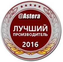 best_vendors_2016