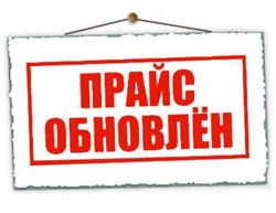 new_price_dahua